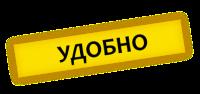 квартирный переезд по киеву