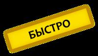 грузоперевозки киев газель недорого