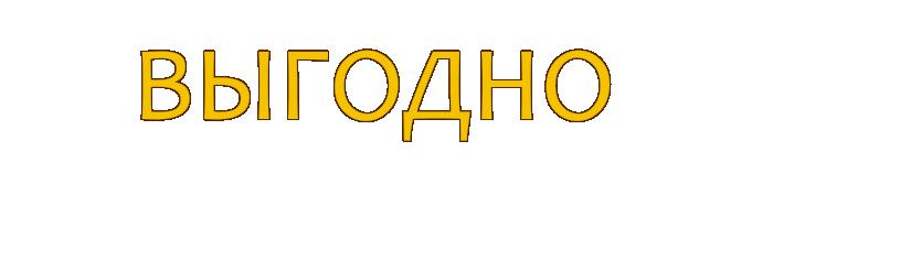 перевозки газель киев